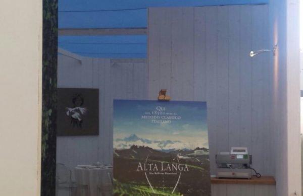 Alcuni scatti dall'inaugurazione del Salone Nautico 2015